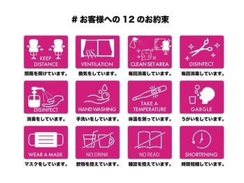 エトワール(Etoile HAIR SALON)(熊本県熊本市/美容室)