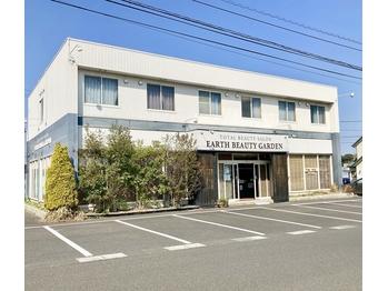 アース 田和山店