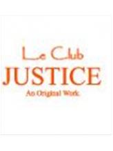 ルクラブジャスティス(Le Club JUSTICE)