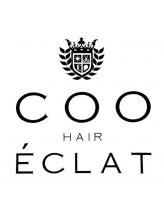クーヘアーエクラ(COO HAIR E'CLAT)