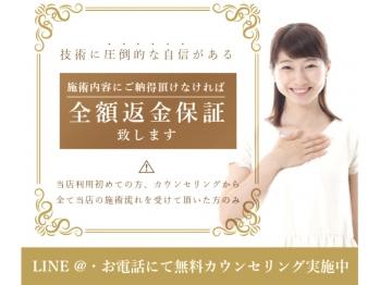 センス バイ プラスヘアー 東京 新宿店(SENSE by PLUS hair)(東京都新宿区)