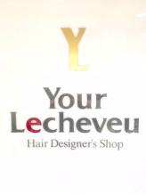 ユアレッシュブ 小岩フラワード店(Your Lecheveu)