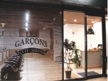 与野本町駅西口徒歩1分!平日20:30まで営業しております。