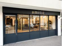 アミティエ(amitie)の詳細を見る