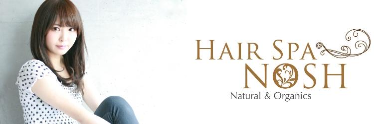 ヘアースパ ノッシュ 藤崎店(Hair Spa Nosh)