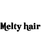 メルティー ヘア(Melty hair)