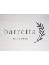 ヘアー ガーデン バレッタ(hair garden barretta)