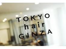 トーキョーヘアーギンザ(TOKYO hair GINZA)