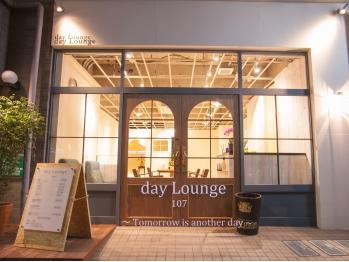 デイラウンジ(day Lounge)