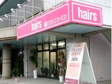 ヘアーズ 富田店(hairs)
