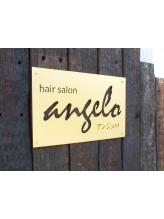 ヘアーサロン アンジュロ(hair salon angelo)