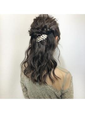 ゆるふわハーフアップ/結婚式/二次会