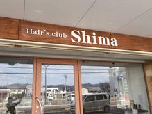 ヘアーズクラブ シマ(Hair's culb SHIMA)