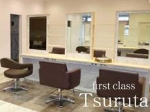 ファーストクラス 鶴田店の詳細を見る