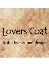 ラバーズコート 三宮店(Lovers Coat)