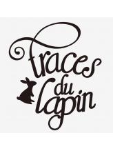 トレイス デュ ラパン(traces du lapin)