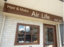 エアーライフ(Air Life)の詳細を見る