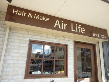 エアーライフ(Air Life)
