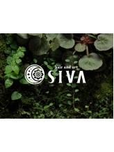 シヴァ(SIVA)