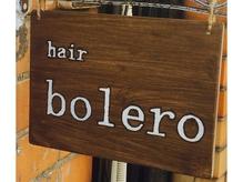 ボレロ(Bolero)