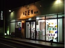 美ZENの目印は黒文字の黒い看板です☆