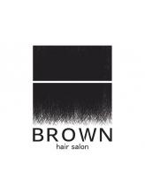 ブラウン (BROWN)
