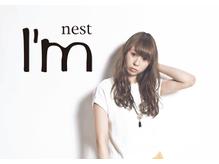 ネストアイム 南草津駅前 フェリエ店(nest I'm)