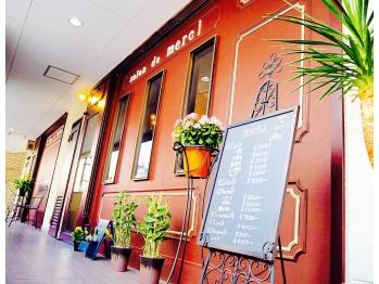 サロンドメルシー (salon de merci)(神奈川県横浜市青葉区/美容室)