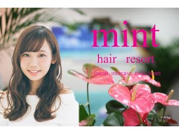 ミントヘアリゾート(MINT hair resort)(広島県福山市)