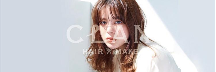 クラン(CLAN) image