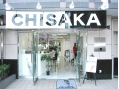 ビューティーチサカ 西店(Beauty CHISAKA)