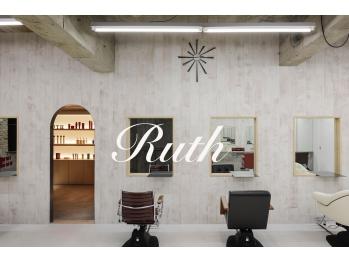 ルース(RUTH)(広島県広島市中区/美容室)