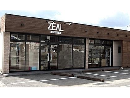 ジールステージ ファイブ(ZEAL STAGE 5) image
