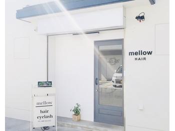 メロウ(mellow)