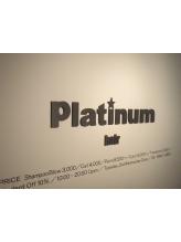 プラチナヘアー(Platinum hair)