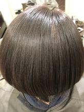 美髪チャージ.57