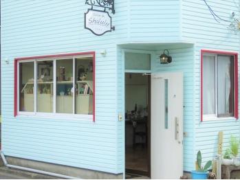 サロンドシャルル(愛媛県松山市/美容室)