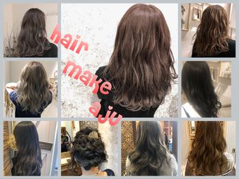 アジュヘアメイク(Aju Hair Make)(佐賀県佐賀市/美容室)