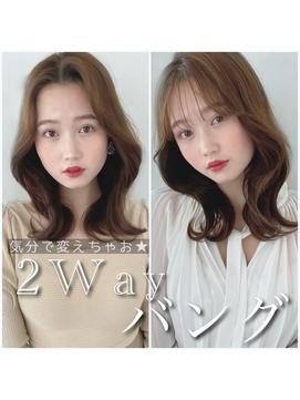 韓国風ミディアムクビレヘア2wayバングエギョモリ/三科