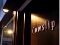 カウスリップ ヘアークリニック(Cowslip hair clinic)