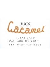 キャラメル(Caramel)