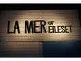 ラメールオブエールセット(LAMER OF eileset)(美容院)