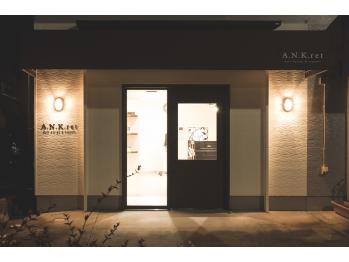 アンクレット(A.N.K.ret)(福岡県糸島市)