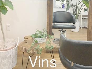 ヴァンス(Vins)(東京都世田谷区/美容室)