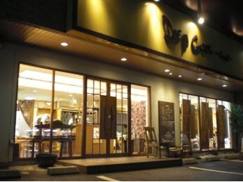 ディープコア 学園通り店(DEEP CORE)