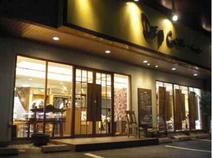 ディープコア 学園通り店(DEEP CORE) image