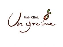 ヘアクリニック アングレーヌ(Hair Clinic Un graine)