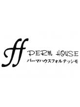 フォルテッシモ(PERM HOUSE ff)