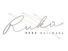 ルカ ヘアー メイク(RUKA hair make)