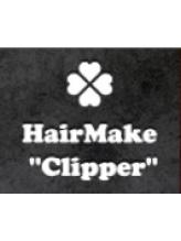 ヘアメイク クリッパー(Hair Make Clipper)